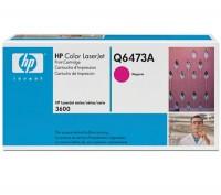Original HP Color Laserjet Toner Q6473A magenta - reduziert