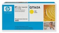 HP Color Laserjet Toner Q7562A yellow