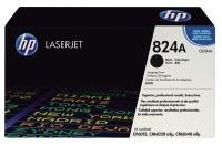 Ori. HP Color Laserjet Imaging Drum CB384A black - Neu & OVP