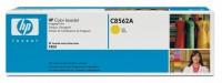 HP Color Laserjet Imaging Drum C8562A yellow