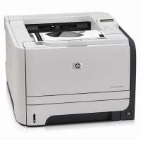 HP Laserjet P2055 - Nur 11 gedruckte Seiten