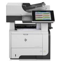 HP Laserjet Enterprise 500 MFP M525f - CF117A
