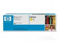HP Color Laserjet Toner C8552A yellow