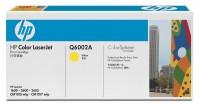 Original HP Color Laserjet Toner Q6002A yellow - reduziert
