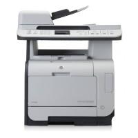 HP Color Laserjet CM2320nf MFP - CC436A
