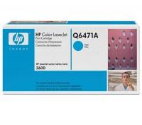 Original HP Color Laserjet Toner Q6471A cyan - reduziert