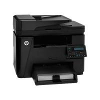 HP LaserJet Pro MFP M225dn - CF484A